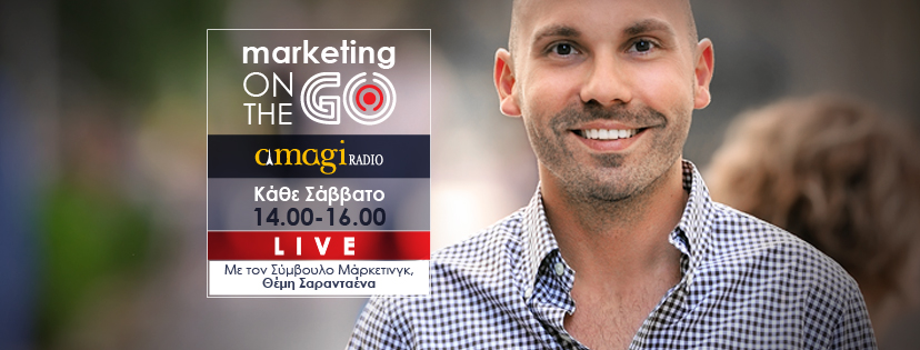 MarketingOnTheGo_FBcoverOct2017