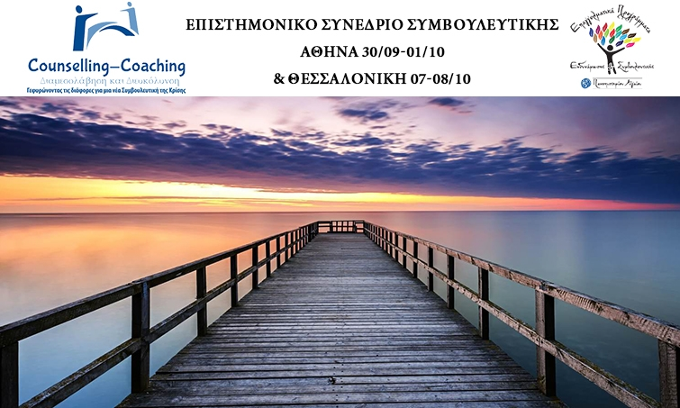 counselling-coaching